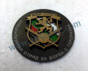 Значка МВР-СОБТ