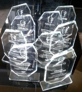 Кристални награди