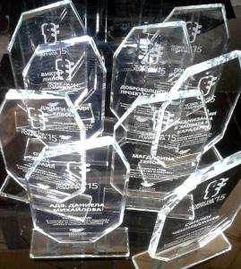 Годишни награди