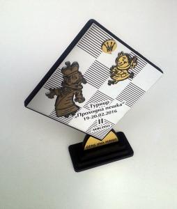 Шахматна статуетка