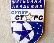 Герб на ФА Суперстарс