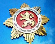 Нагръден знак на Министерство на отбраната - военно окръжие