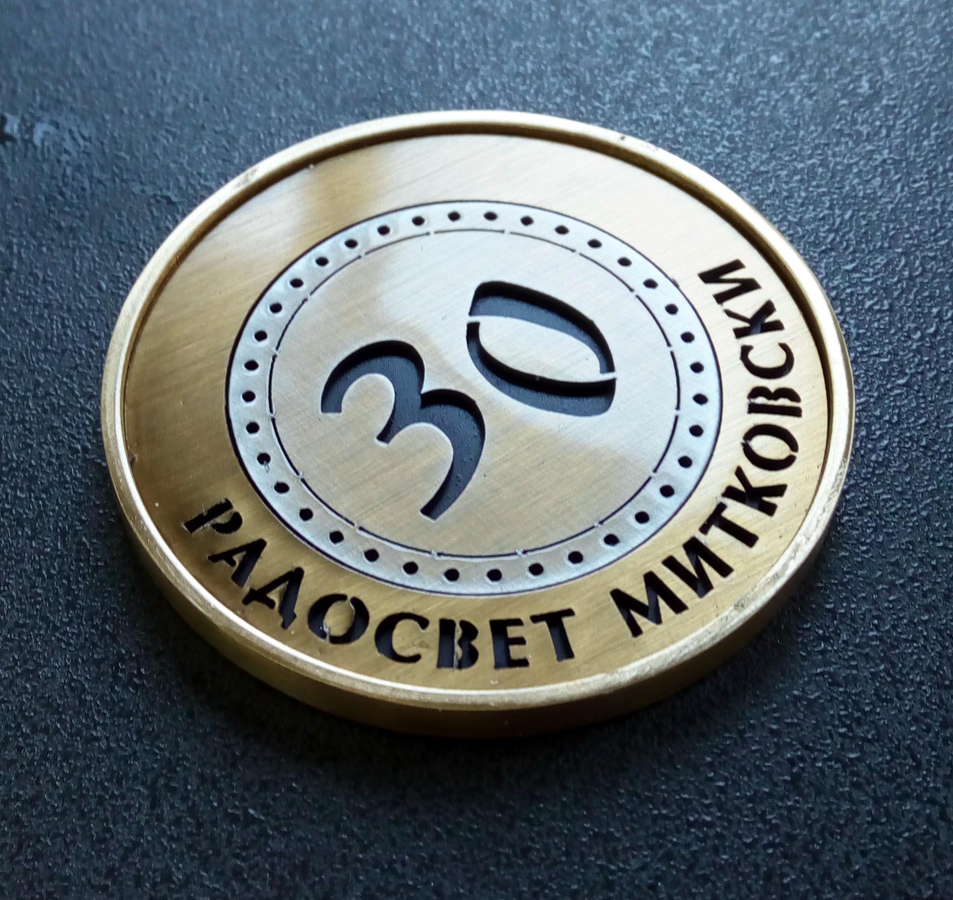 Двуслойна подаръчна монета - лице
