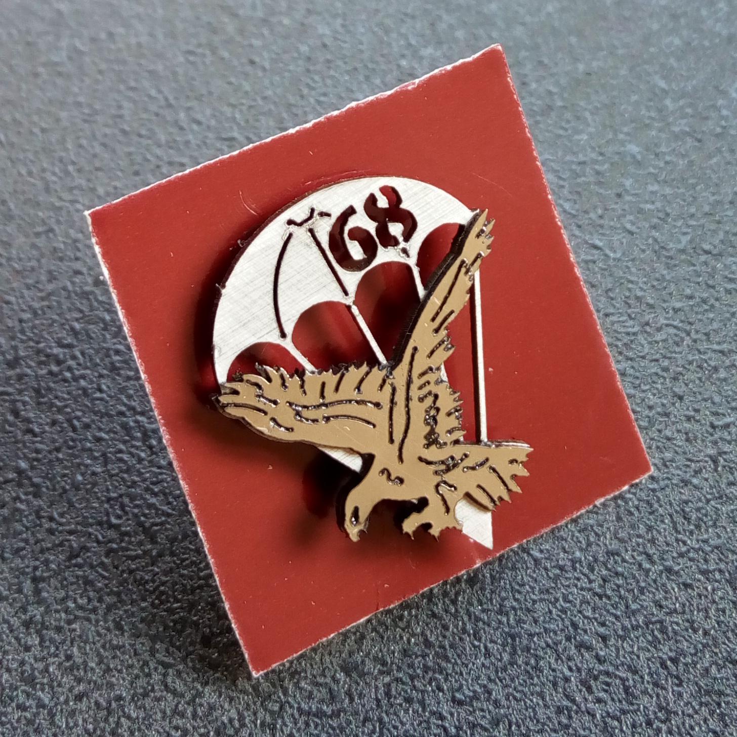 Значка на 68-а бригада