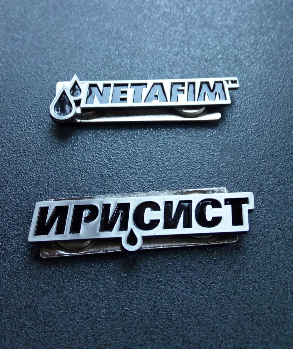 Значки с магнит