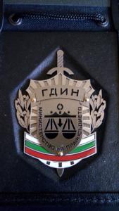 Значка на ГДИН
