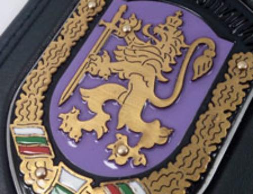 Метален знак на военна полиция