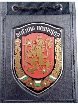 Знак на Военна полиция
