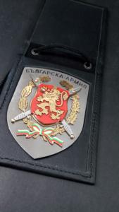 Българска армия - знак с кожен калъф
