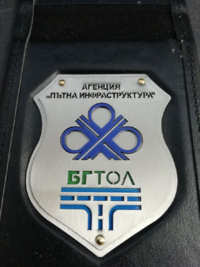 Значка на БГ ТОЛ