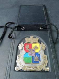 Кожен калъф с-герба на София