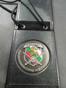 Кръгъл знак на СОБТ-МВР с размер ф50мм в кожен калъф