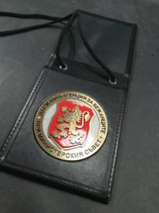 Кожен калъф на Държавна агенция за бежанците (ДАБ)