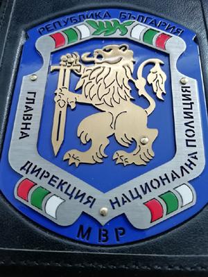 ГД Национална Полиция