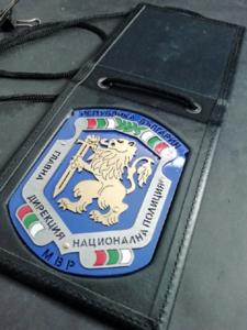 Метален знак на ГД Национална Полиция