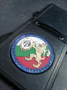 Държавна агенция техническо обслужване.
