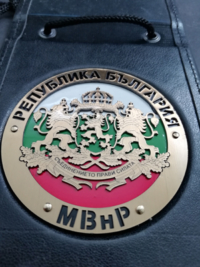 Метален знак на МВнР в кожен калъф