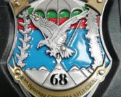 Метален знак на 68-ма бригада в кожен калъф