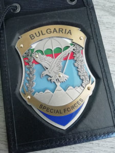 Special Forces - Bulgaria