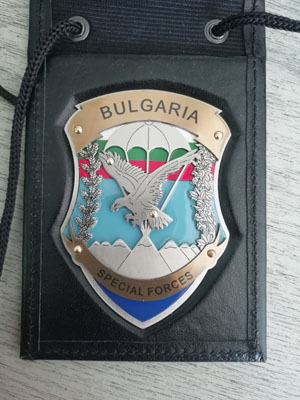 Special Forces - Bulgaria - знак в кожен калъф