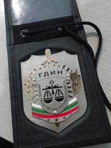 ГДИН - ЩИТ