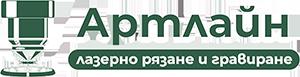 Aртлайн Лого