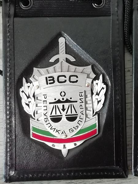 ВСС - Република България