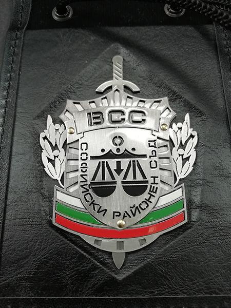 ВСС - Софийски районен съд
